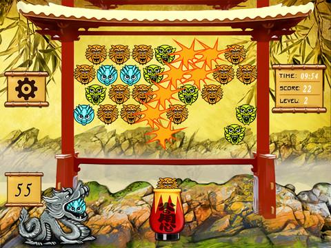 Dragon Ball Full HD