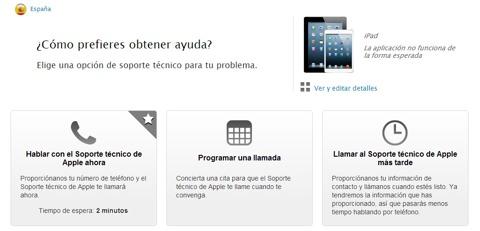 Apple Sigue Introduciendo Mejoras En Su Servicio De Soporte Online