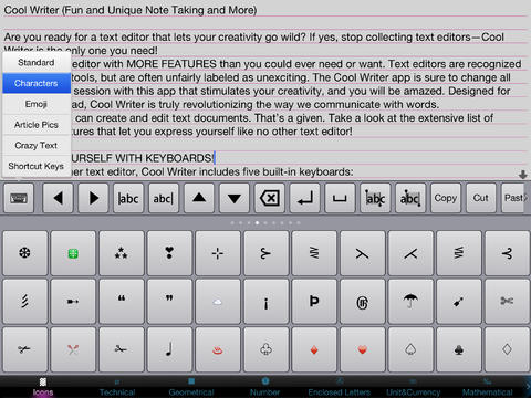 Cool Writer