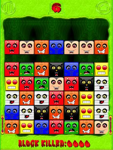 Wboko Monster Blocks