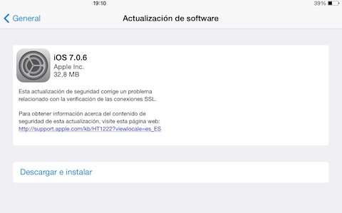 captura actualizacion ios 7