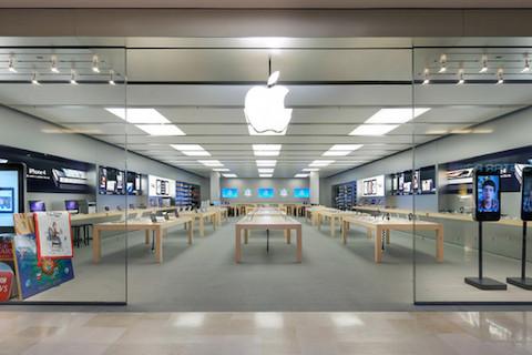 Apple Store Tienda física
