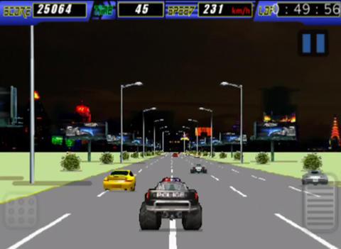 Caza Policía- Asfalto Autopista Búsqueda