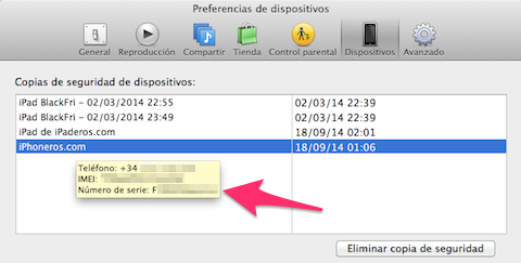 iTunes sin iPhone