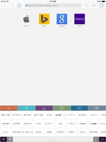 PhoneKey - Emoticons Keyboard