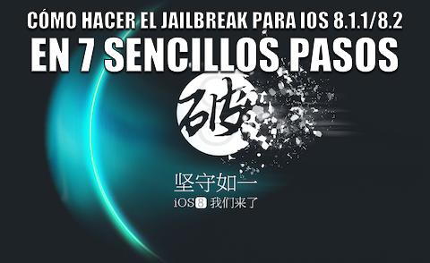 jailbreak taig MEME