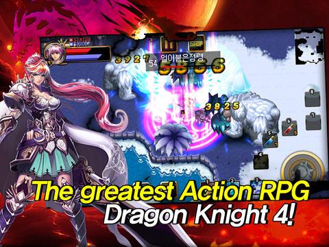 DragonKnight4 [Premium]