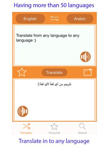 Your Translator