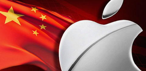 logo apple china