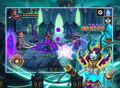 Ghost Warrior- Speed Fight(Enhanced Version)