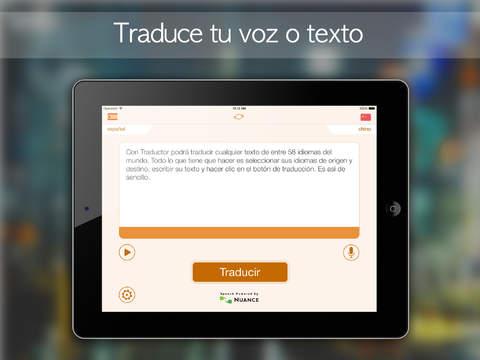 Traductor HD - Traduce del español a unos sesenta idiomas del mundo (con reconocimiento de voz y conversión de texto a habla)