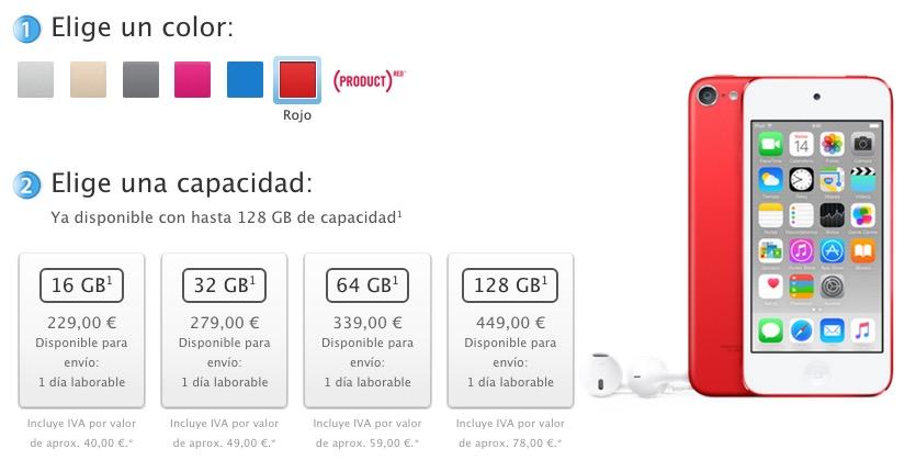 precios ipod touch 6