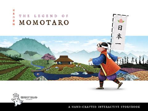 The Legend of Momotaro