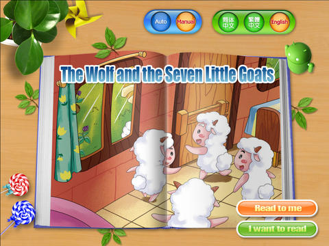 Wolf and the Seven Little Goats