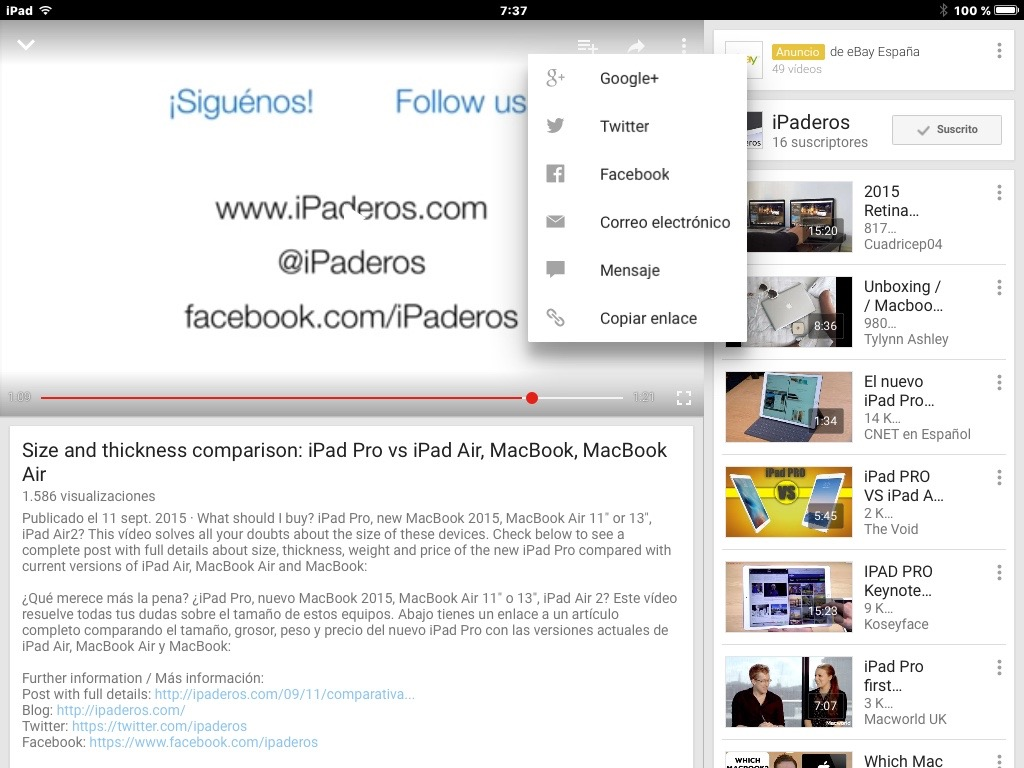 youtube PIP 1 copiar enlace