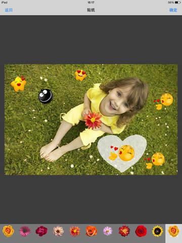 Smiley Photo Editor