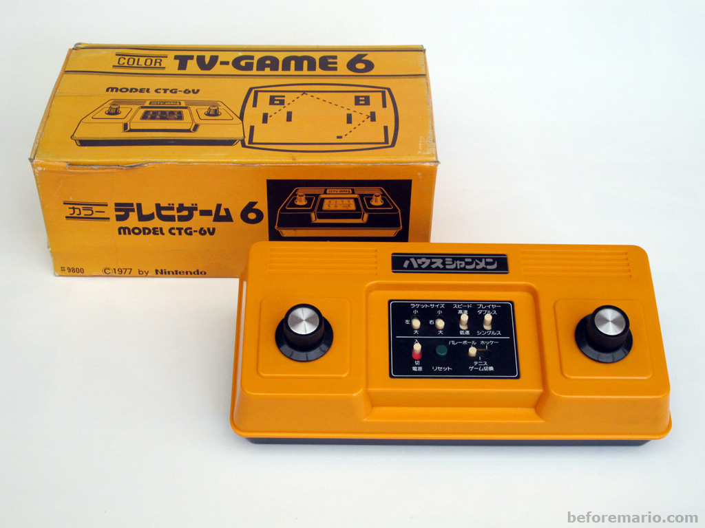 tv_game_6