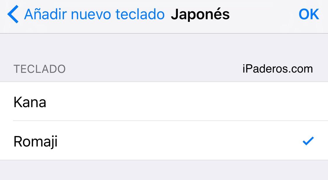 Teclado emotionos iOS oculto  4