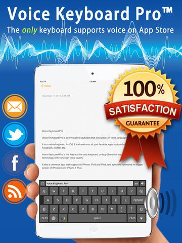 Voice Keyboard Pro