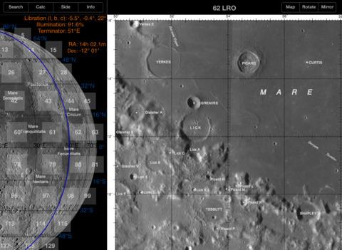 moon-map-pro